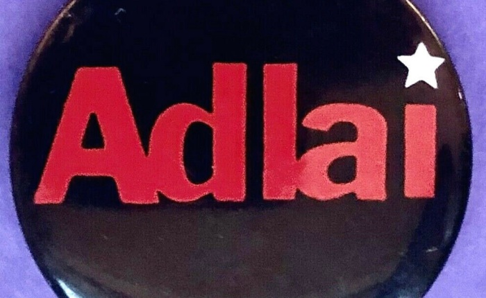 <strong>And Still, He Persisted: Remembering Adlai (1930-2021)</strong>